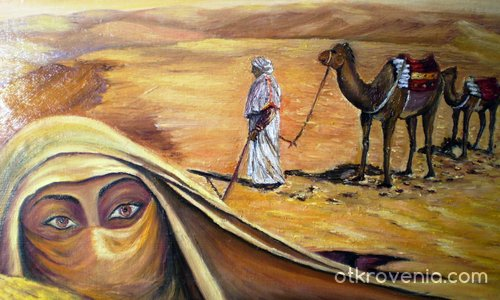 Лицето на пустинята
