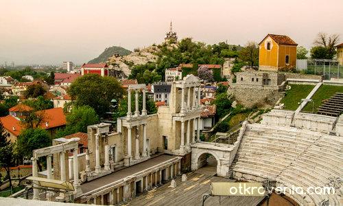 Античен театър, гр. Пловдив