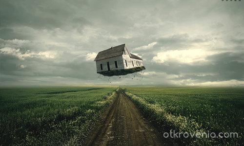 Пътуваща къща