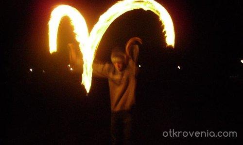 Огнен знак 1
