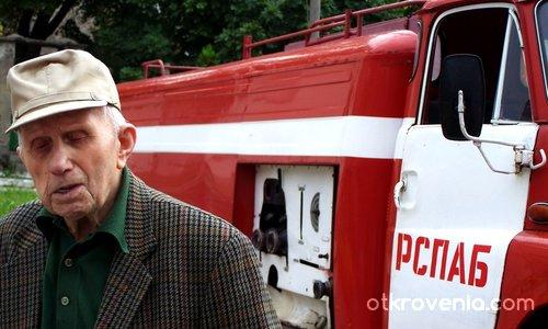 101-годишен пожарникар
