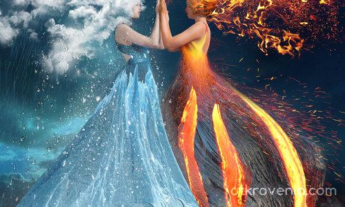 Вода и Огън