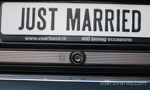 Брак!