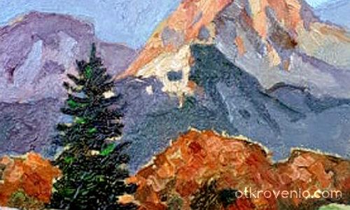 Планината 741