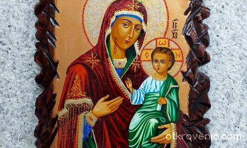 Пресвета Богородица Иверска
