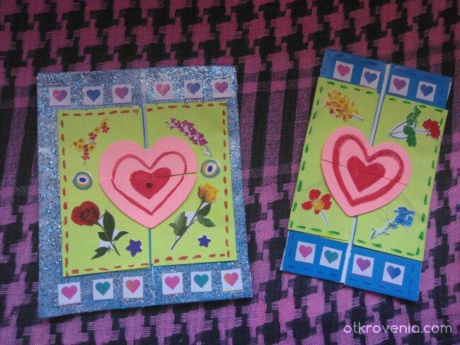 Ръчно изработени картички за Св.Валентин