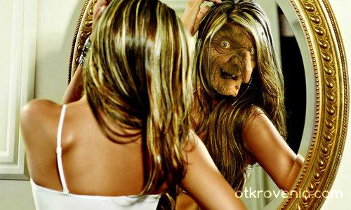 Огледалце, огледалце...Щом отразяваш истината що за огледало си ти?