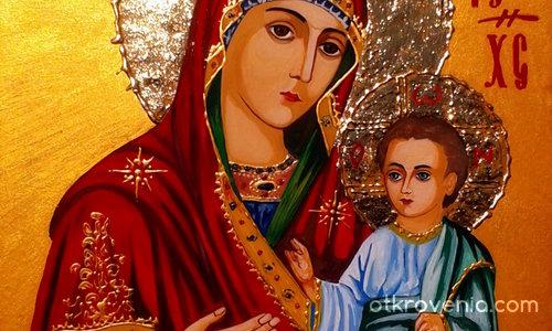 Пресвета Богородица Одигитрия