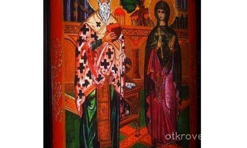 Св.Киприян и Юстина