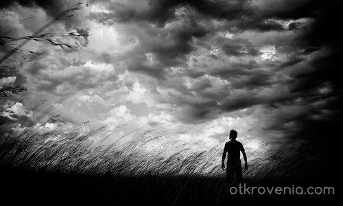 Само аз и вятърът