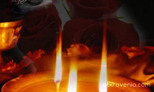 Огънят на първата ти брачна нощ