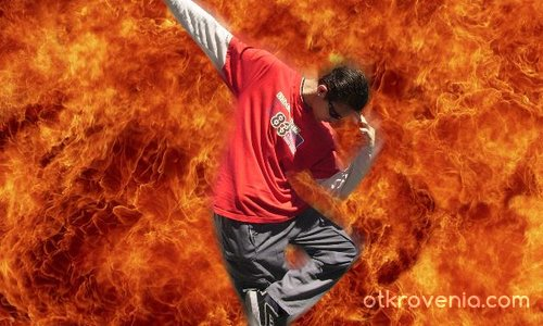 Огнена Душа