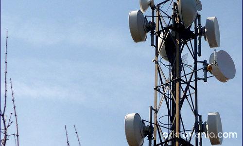 Тринадесет антени