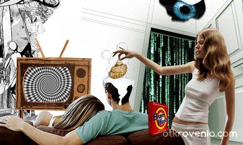 Телевизията - промивка на мозъка