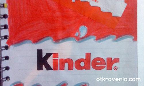 kinder =]