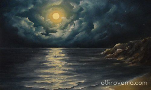 Нощно море
