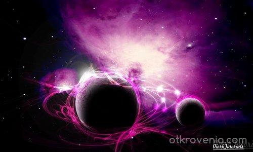 Розова галактика...