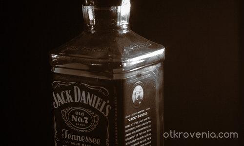 Натюрморт експеримент с чичо Джак