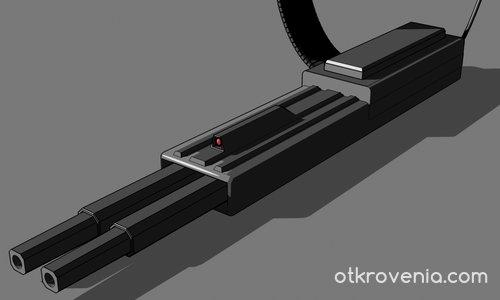 Laser gun (concept art) WIP