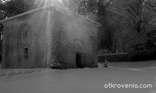 Един далечен зимен ден