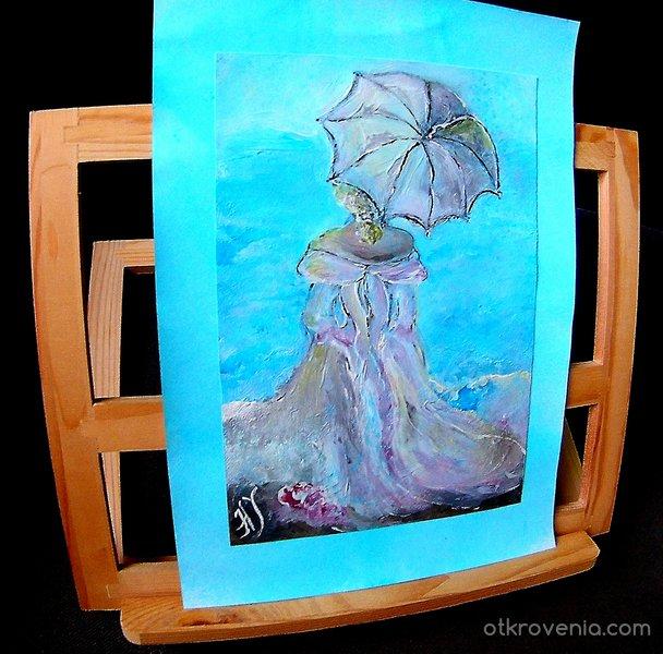 Дамата с чадъра