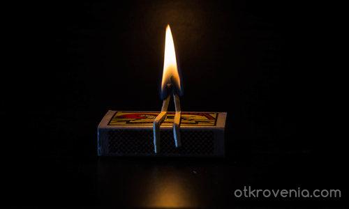 Изгаряща любов