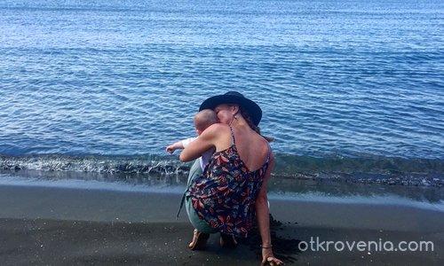 Обич на брега