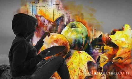 Рисувам с цветовете на Есента
