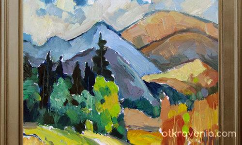 Планината 410