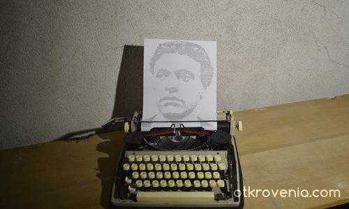 Портрет на Васил Левски нарисуван с пишеща машина