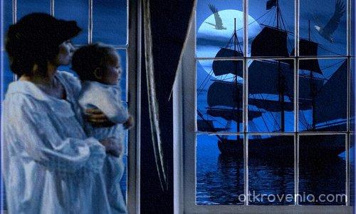 На добър път,моряко!