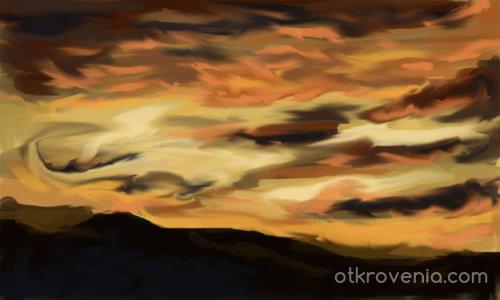 Огнено небе