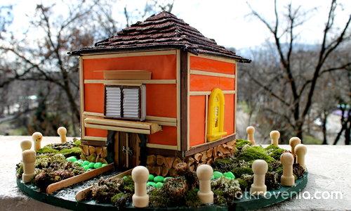 Оранжевата къща - уникална ръчно изработена декоративна къща