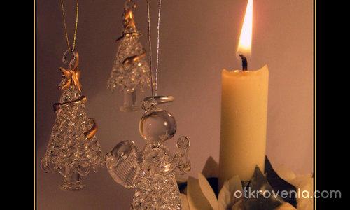 Вълшебна Коледа - I място на Четвърти Коледен Творчески Фестивал