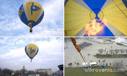 Ах този син балон....:)
